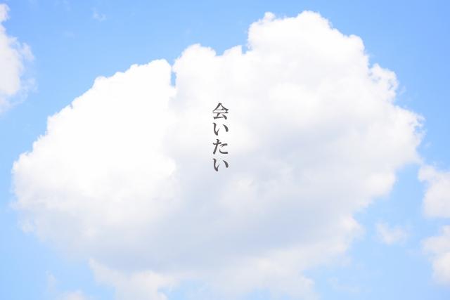 韓国語で「会いたい」気持ちを伝えるフレーズ&発音