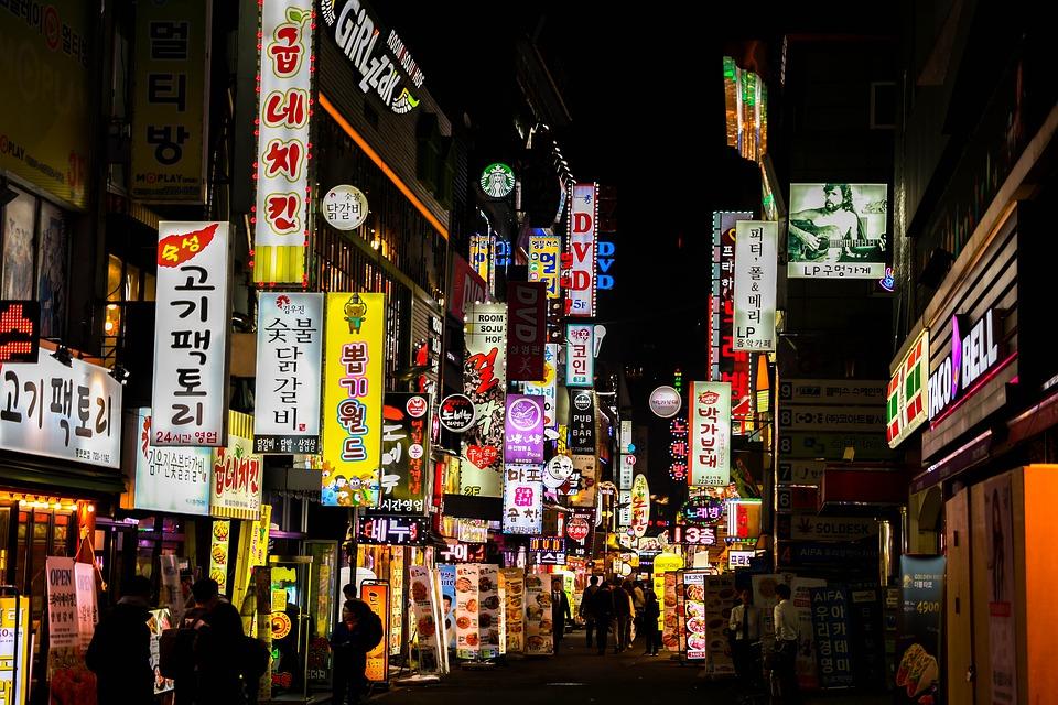 【韓国語】覚えておきたいレストラン・カフェで使える単語&フレーズ集