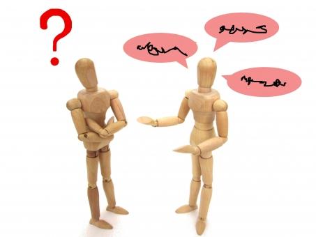 韓国語で「です」「ですか」の使い方をマスターしよう!