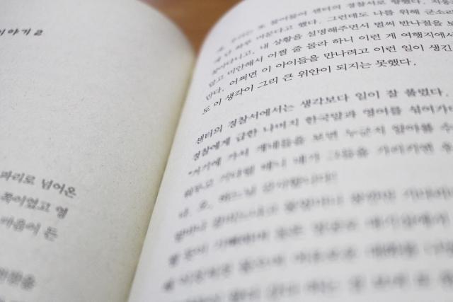【韓国語】助詞の使い方を例文で覚えよう